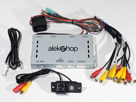 Multimedia Interface with Rear Camera for 2006-2008 BMW's
