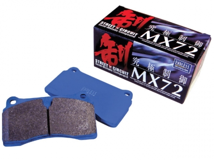 Endless MX72 Rear Brake Pads GT-R R35